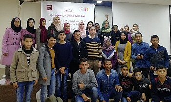 Children from rural communities taking part in a training session for members of child-led protection teams. Ramallah, November 2018. Photo by DCIP