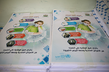 Public health material on COVID-19 set to be disseminated to raise awareness among people in Gaza. Photo by the World Health Organization
