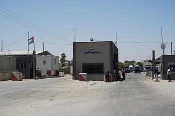 Kerem Shalon crossing, Gaza. © Photo Credit: OCHA