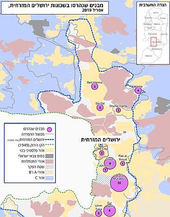 מפה: מבנים שנהרסו בשכונות ירושלים המזרחית, אפריל 2019