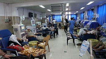 Dialysis unit in Nasser Hospital, Gaza. © Photo by OCHA