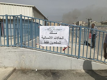 "Sign for humanitarian lane: ""humanitarian lane only for wheelchair users"" Qalandiya checkpoint Friday 24 May. © Photo by OCHA"