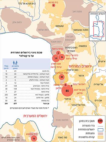 מפה 1 | ירושלים המזרחית: פלסטינים בסכנת פינוי