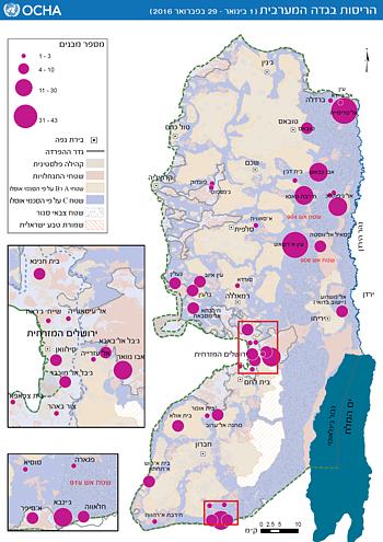 מפה: הריסות בגדה המערבית (1 בינואר - 29 בפברואר 2016)