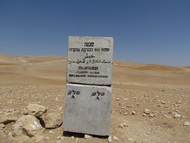 منطقة معلنة كمنطقة إطلاق نار جنوب غور الأردن. تصوير مكتب تنسيق الشؤون الإنسانية