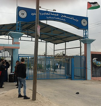 'Arba 'Arba checkpoint in northern Gaza, 30 March 2017