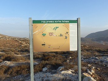 Tourist look-out point and walking trail map on Palestinian land, Elon Moreh settlement. © Photo by OCHA