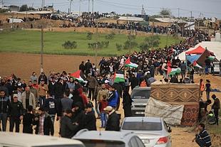 Gaza, April 2018