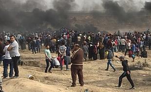 Gaza, 20 April 2018