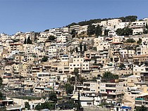 Batan Al Hawa neighbouhood, Silwan, East Jerusalem. © Photo by OCHA