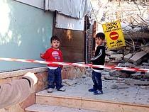 سلوان، القدس الشرقية، 26 أكتوبر 2016