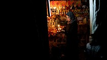 Power cut in Ash Shati refugee camp, 2014. Photo by Wisam Nassar