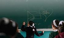 כיתת לימוד ברצועת עזה