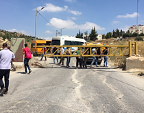 A closure in the Hebron governorate, 5 July 2016