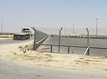 Kerem Shalom crossing, 17 July 2018