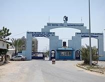 Kerem Shalom crossing. Photo by OCHA
