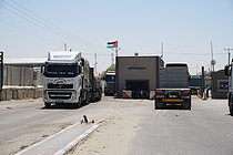 Karem Shalom Crossing. May 17, 2018. ©  Photo by OCHA.