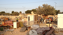 Khirbet Khamis. On 28 October 2013 the Israeli authorities demolished a residential building on the grounds of lack of building permit
