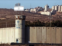 Ofer military court and prison in the West Bank ©UNICEF-oPt/Ennaimi