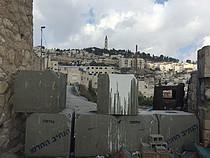 שכונת ראס אל־עמוד, ירושלים המזרחית, נובמבר 2015 / © צילום: משרד האו״ם לתיאום עניינים הומניטריים
