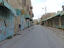 Al Shuhada Street, Hebron city, March 2017. ©  Photo by OCHA.
