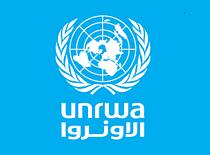 UNRWA Logo