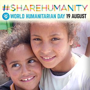 World Humanitarian Day 2015 oPt poster